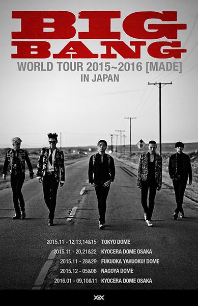 BIGBANG、東京ドーム公演のライブビューイング会場にてツアーグッズの販売が決定