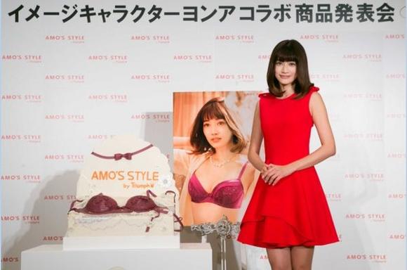 ヨンア「特別な日に選ぶ下着の色は…」AMO'S STYLEコラボ商品発表会に登場