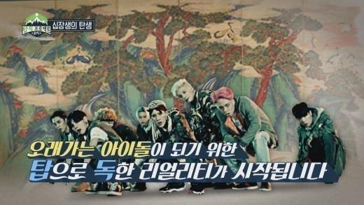 ToppDogg、単独リアリティ番組に出演決定!9日に初放送