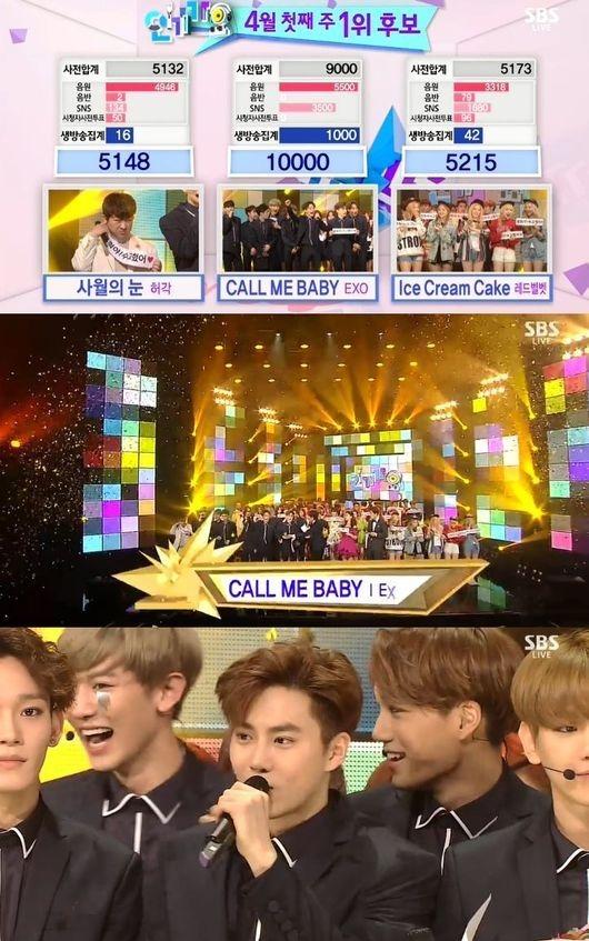 "EXO「人気歌謡」でカムバックと同時に1位獲得!""タオ、愛してるよ"""