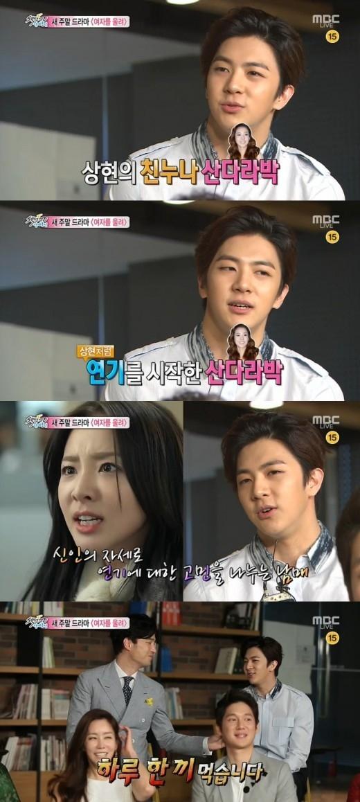 元MBLAQ チョンドゥン「姉2NE1のDARAと演技の悩みを交わしている」
