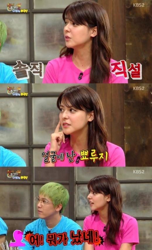 藤井美菜、日韓文化の違いに言及「韓国人は肌トラブルが起こった時…」