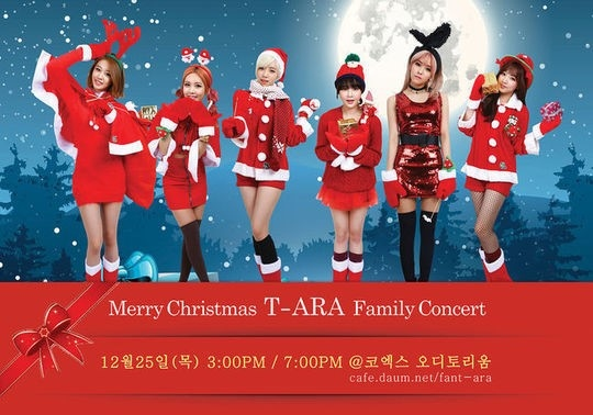T-ARA、クリスマスに韓国では初となる単独コンサート開催!