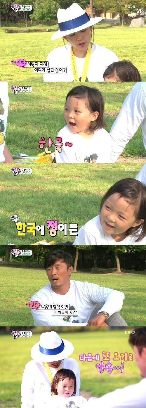SHIHOの娘サランちゃん、韓国への愛情を示す「日本よりも韓国で過ごしたい」