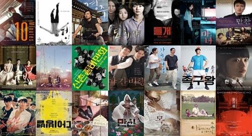 韓国インディーズ映画のための「第2回野の花映画賞」ノミネートされた21作を発表!