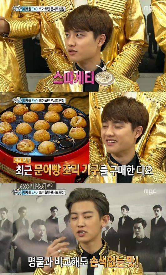 EXOの中で最も料理上手なメンバーは?「たこ焼き器も買ってきた」