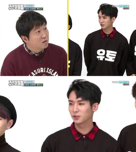 PENTAGON ユウト、自身の名前に言及「検索すると\u2026」 , ENTERTAINMENT , 韓流・韓国芸能ニュースはKstyle