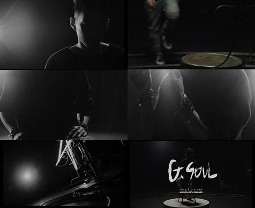 """""""デビュー間近""""G.Soul「YOU」予告映像を公開…たったワンフレーズで深い感動"""