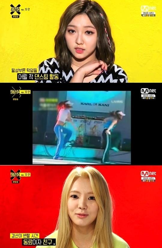 """miss A ミン、少女時代 ヒョヨンとの縁を公開""""同じダンスグループで活躍"""""""
