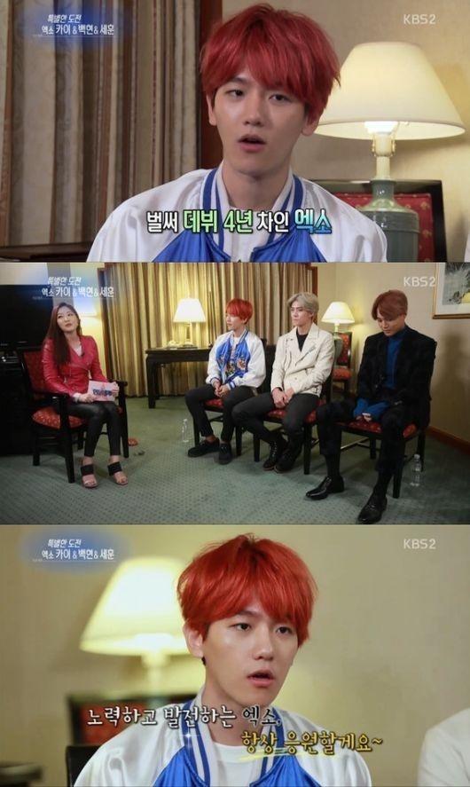 """EXO ベクヒョン、デビュー4周年を迎えて告白…""""このメンバーで続けていきたい"""""""