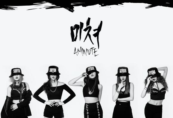 """""""カムバック""""4Minute、タイトル曲「Crazy」で活動!予告写真を初公開"""
