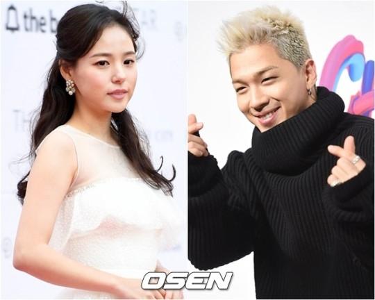 BIGBANGのSOL、結婚を発表!女優ミン・ヒョリンと来年2月に\u2026双方の事務所も認める , ENTERTAINMENT ,  韓流・韓国芸能ニュースはKstyle