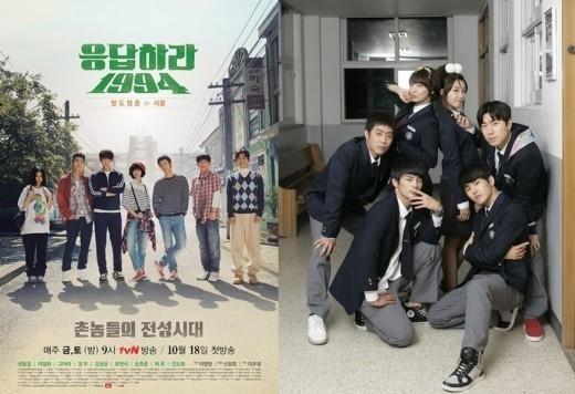 tvN側「『応答せよ1988』を制作?まだ決まったことはない」