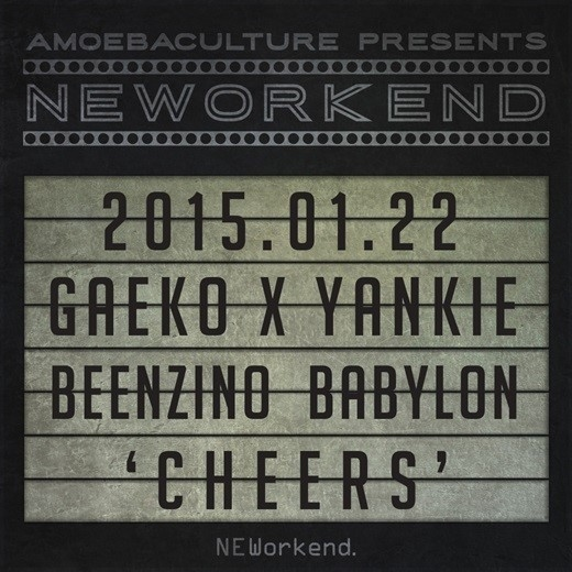 "Dynamic DuoのGAEKO×Yankie、プロジェクト""NEWorkend""のトップバッターに!新年のヒップホップブームを予告"