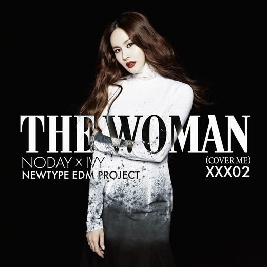 IVY、EDMミュージシャンとコラボレーション曲を発表…神秘性のある女性がテーマ