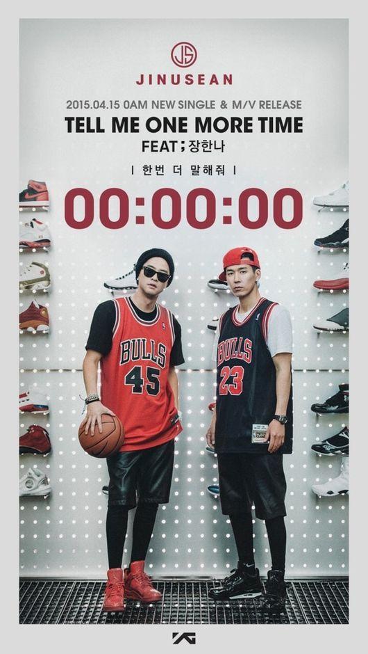 Jinusean、新曲の最後のヒント?新たな予告イメージでカウントダウンに突入!