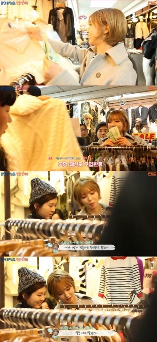AOA チョア、アイドルらしくない素朴な魅力…東大門で買い物に夢中