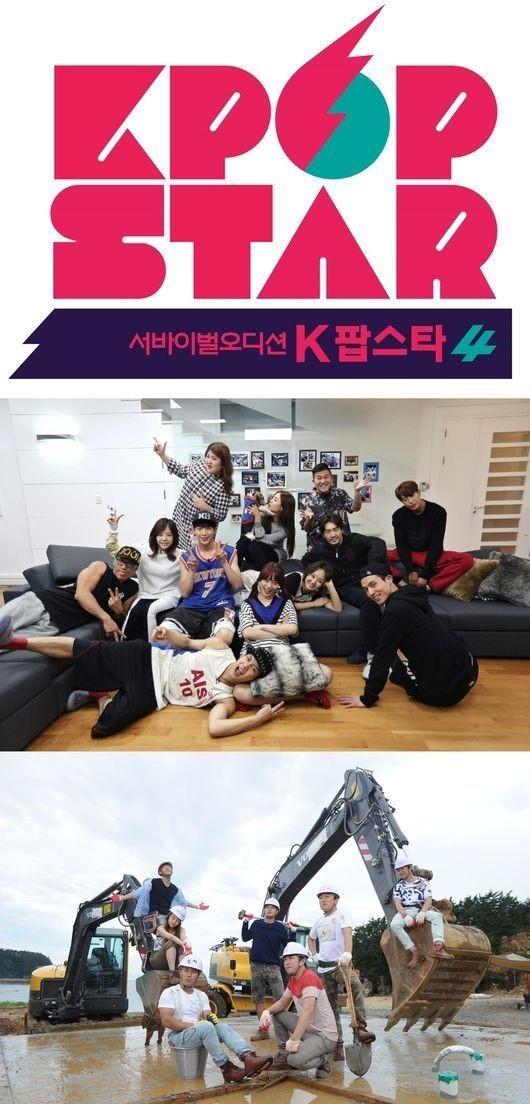 「K-POPスター4」11月23日に放送スタート!「ルームメイト」「Eco Village」は平日に移動