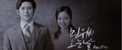 コ・ス&ムン・チェウォン主演映画「ミヌさんが来る日」12月18日に公開決定