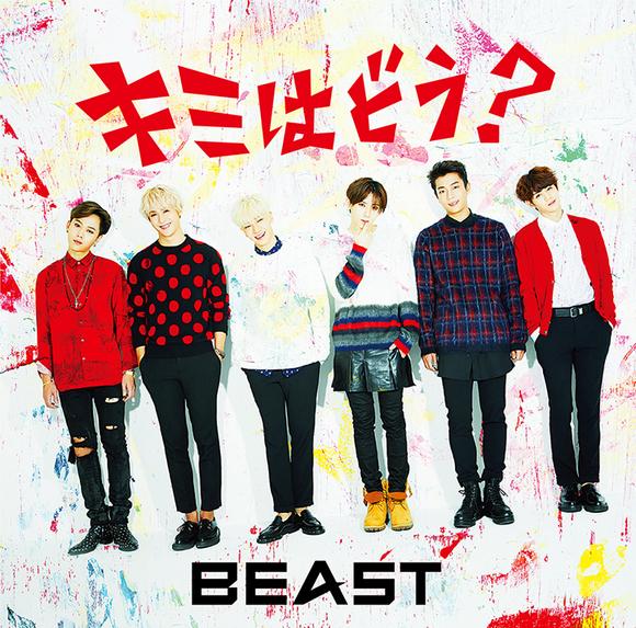 BEAST、日本ニューシングル「キミはどう?」萌えシーン満載のMV公開!