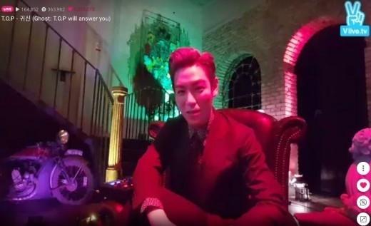 BIGBANGのT.O.P「自分の顔が一番不細工だと思う時は…」