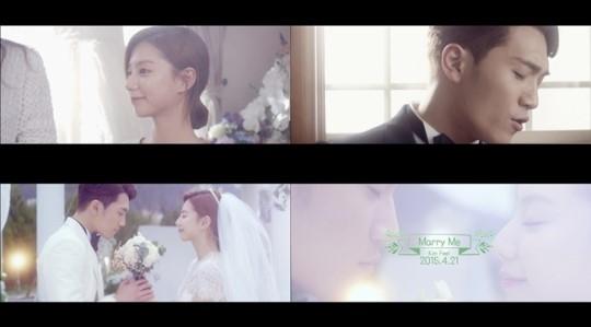 キム・ピル、結婚式場でパク・スジンに愛をささやく…「MARRY ME」予告映像を公開