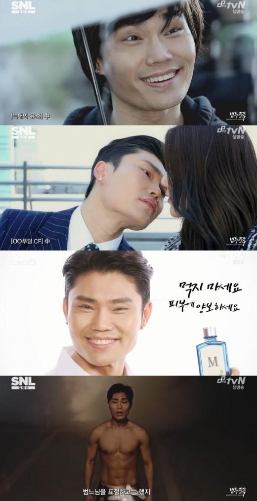 """キム・ボムス「SNL KOREA」でカン・ドンウォン&キム・スヒョン&BIGBANGのSOLをパロディ""""美男の革命"""""""