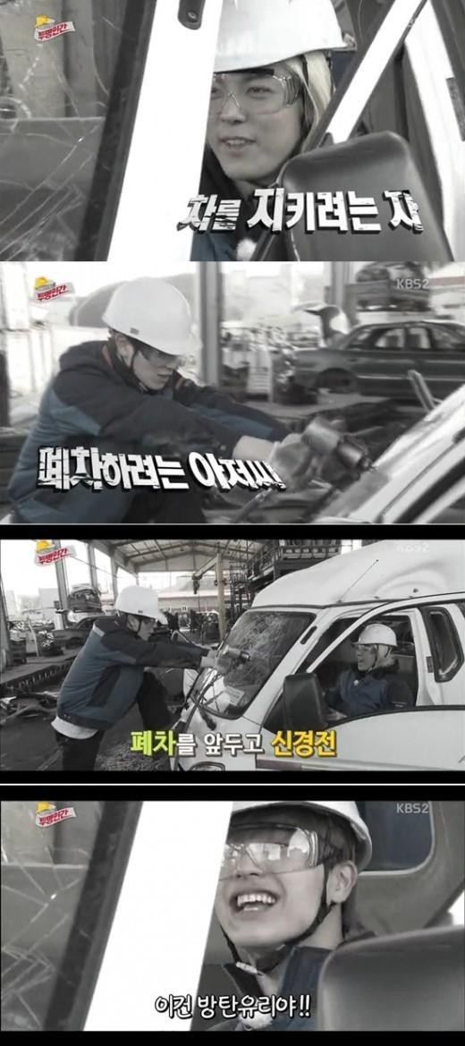 "M.I.BのKangNam&BTOB ソンジェ、映画「アジョシ」をパロディ""爆笑"""