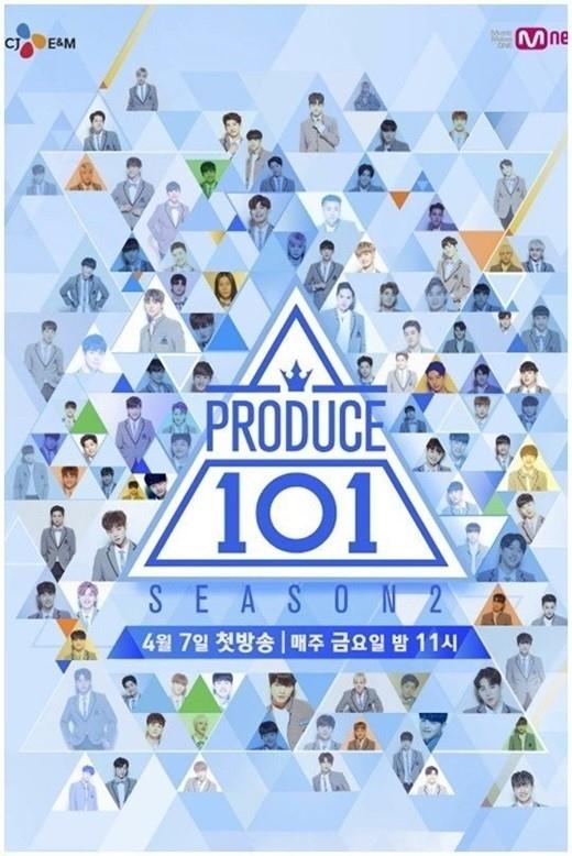 プロデュース101」シーズン3、AK...