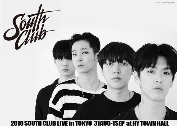 ナム テヒョン率いるバンドsouth club 8月 9月に日本ライブ開催決定