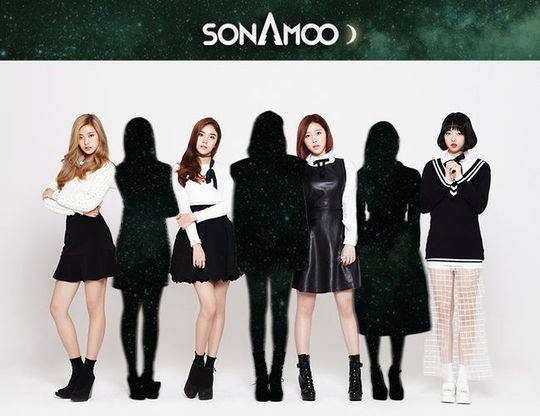 """Secretの妹グループ""SONAMOO、5人目のメンバーの名前はハイディ…ボーカルカバー映像を公開"