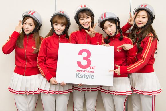 【Kstyle3周年】CRAYON POPからサイン入りプレゼントが到着!2名様にプレゼント!
