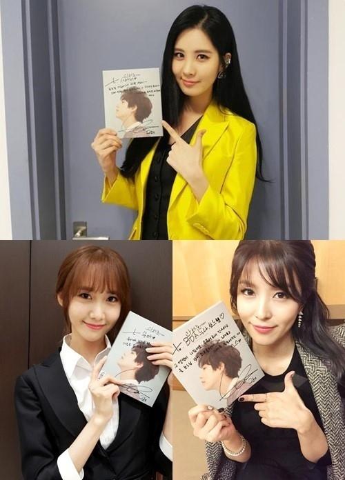 少女時代 ユナ&ソヒョン&BoA、SMを代表する美女たちがSUPER JUNIOR キュヒョンを応援