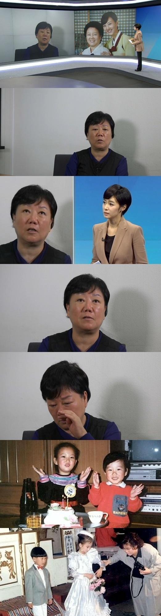 女性歌手チャン・ユンジョンの母親、テレビで衝撃の告白「娘が私を精神病院に入れて殺すと…」