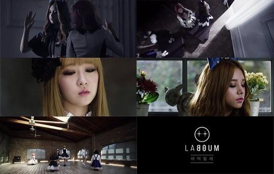 LABOUM「どうする」MV予告映像を公開…ネジ巻き人形に変身