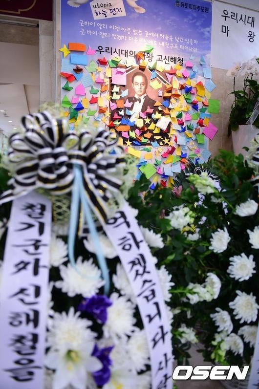 故シン・ヘチョルさんの四十九日追悼式に遺族や仕事仲間、ファンが出席