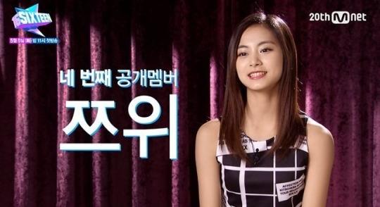 JYPのデビューリアリティ番組「SIXTEEN」4人目のメンバーツウィを公開…ダンスの実力に秀でた台湾人