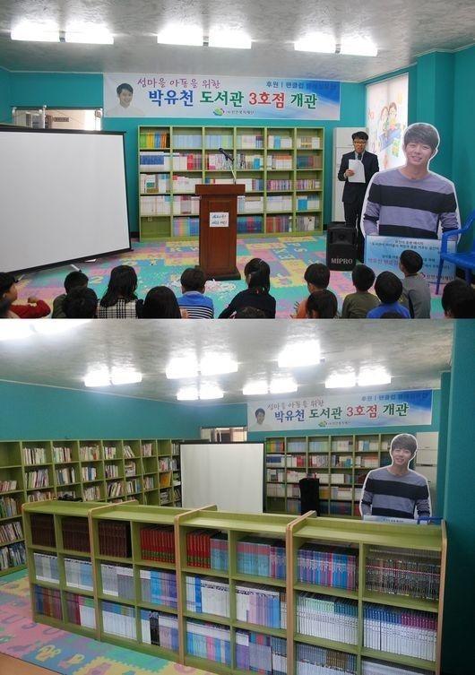 JYJ ユチョンのファンの後援で全羅南道に「パク・ユチョン図書館第3号店」開館!