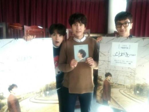 「キュヒョンに染まる~」SUPER JUNIOR リョウク&イトゥク、キュヒョンを応援