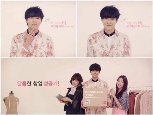 ユ・ミンギュ、Girl's Day ユラ&シン・ソユルの間で輝くイケメン「堂々とせよ」予告映像公開!