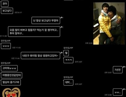 """2AM チョグォン、2PM ウヨンと7年前に撮った写真公開""""深い友情をアピール"""""""