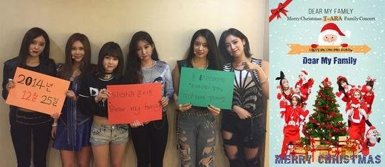 T-ARA、初の韓国単独コンサート「Dear My Family」招待イメージ&ポスター公開