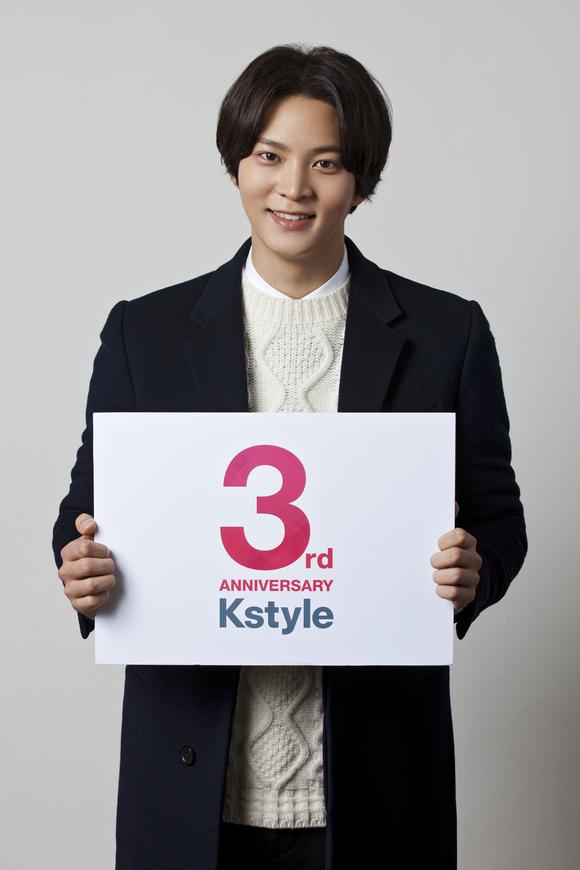 【Kstyle3周年】チュウォンさんからサイン入りプレゼントが到着!2名様にプレゼント!