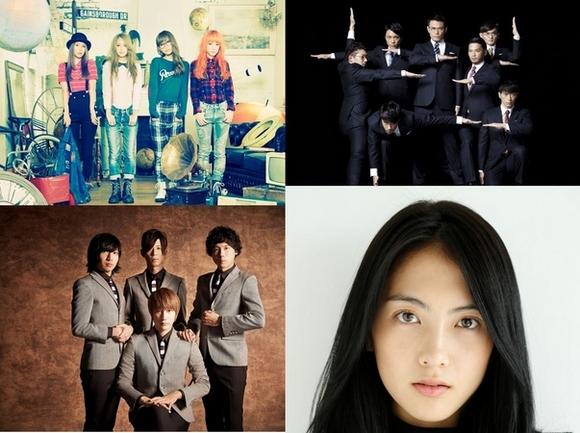 元KARA 知英(ジヨン)、TOKYO FMのラジオ番組にゲスト出演