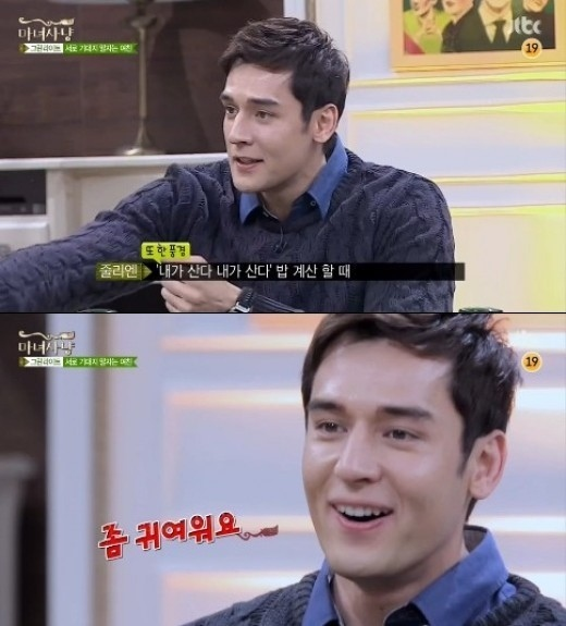 ジュリアン・カン「食事代を奢ろうとしてもめる韓国人…可愛い」