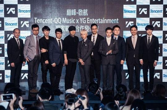 YG、中国のインターネットサービス大手テンセントと戦略的協約を締結