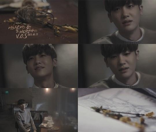 ZE:A ヒョンシクのソロデビュー?V.O.S、今月11日にミニアルバムでカムバック