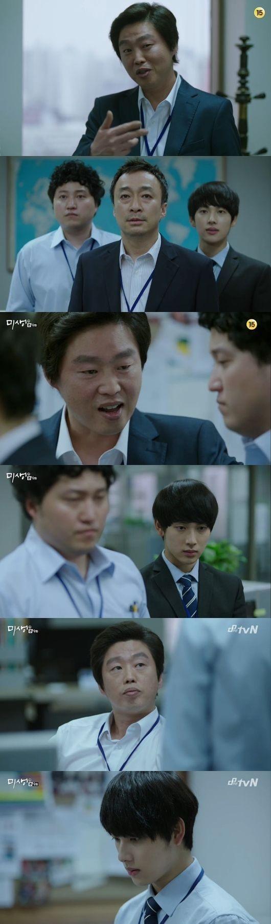 「ミセン」キム・ヒウォン、ZE:A シワンをいじめる意地悪な上司として初登場