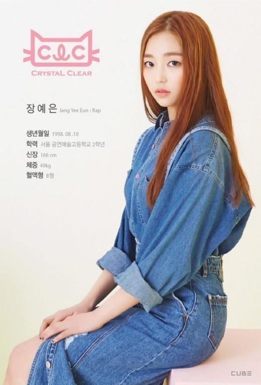 """""""4Minuteの妹グループ""""CLC、一人目のメンバーチャン・イェウンを公開…爽やかな女子高生"""