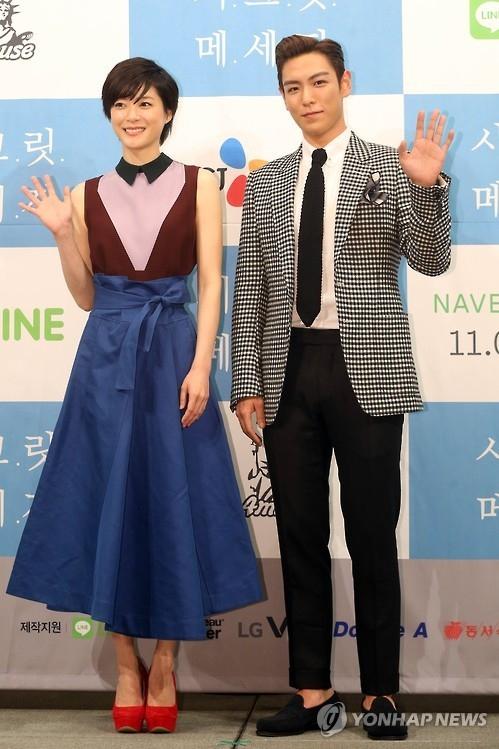 上野樹里&BIGBANGのT.O.P主演ドラマ「シークレット・メッセージ」1日で再生回数12万回を突破